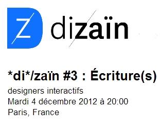 DraftQuest sera à la soirée des designers interactifs